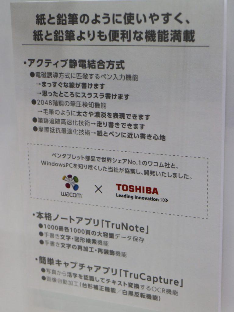 ToshibaTab2