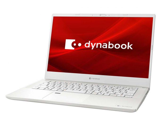 dynabook M7